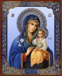 Supplique à la Reine du Rosaire de Pompéï